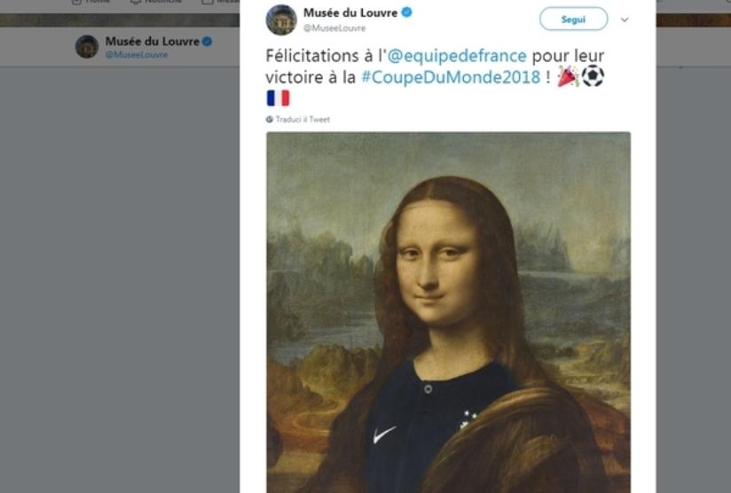 Gioconda maglia Francia Mondiali 2018