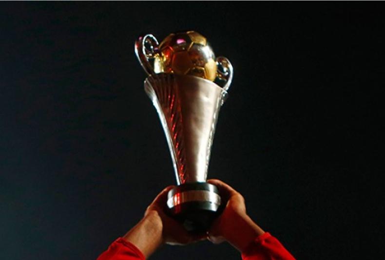 Il trofeo della CAF Confederation Cup