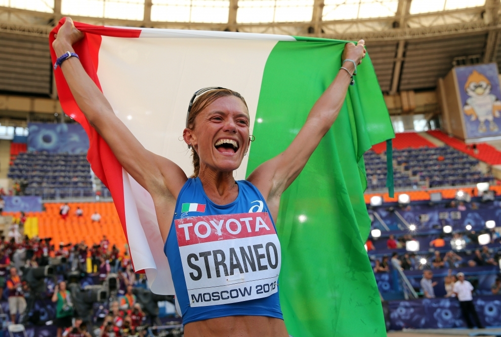14th IAAF World Athletics Championships