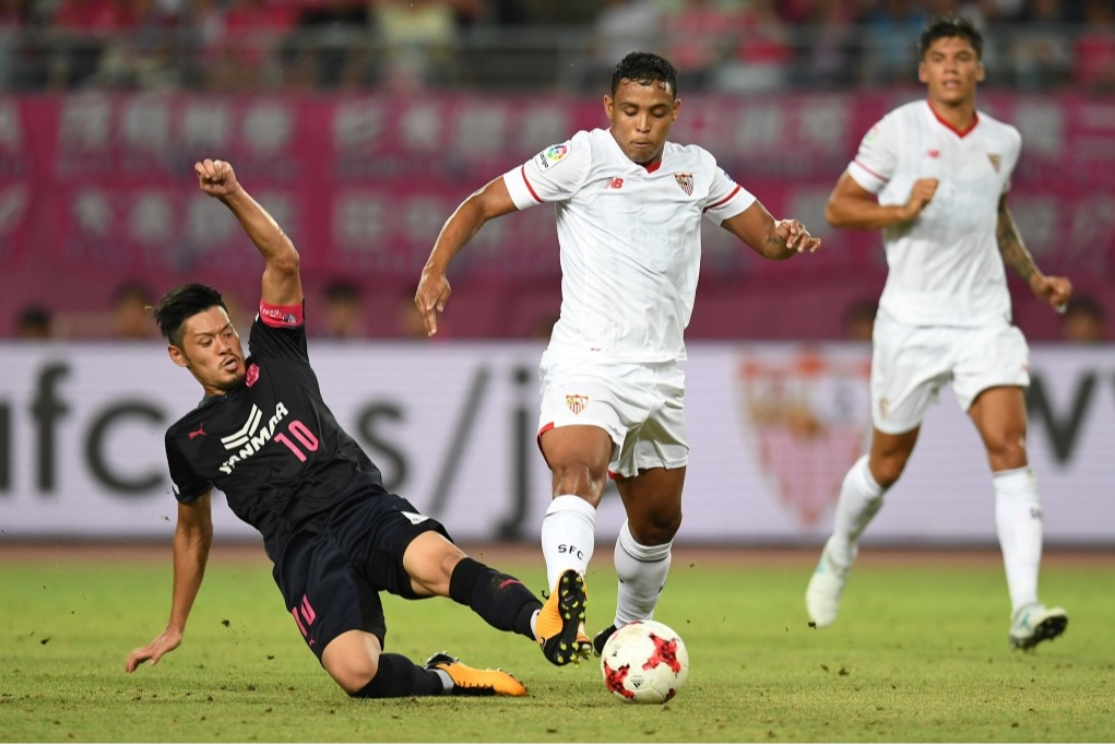 Cerezo Osaka v Sevilla FC - Preseason Friendly