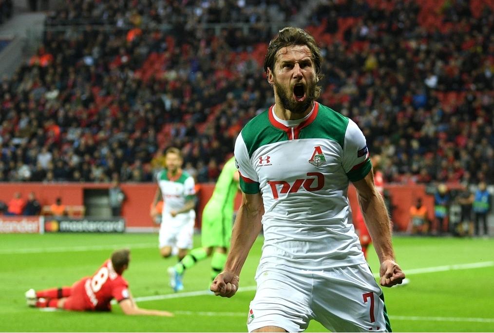 Bayer Leverkusen v Lokomotiv Moskva Grou