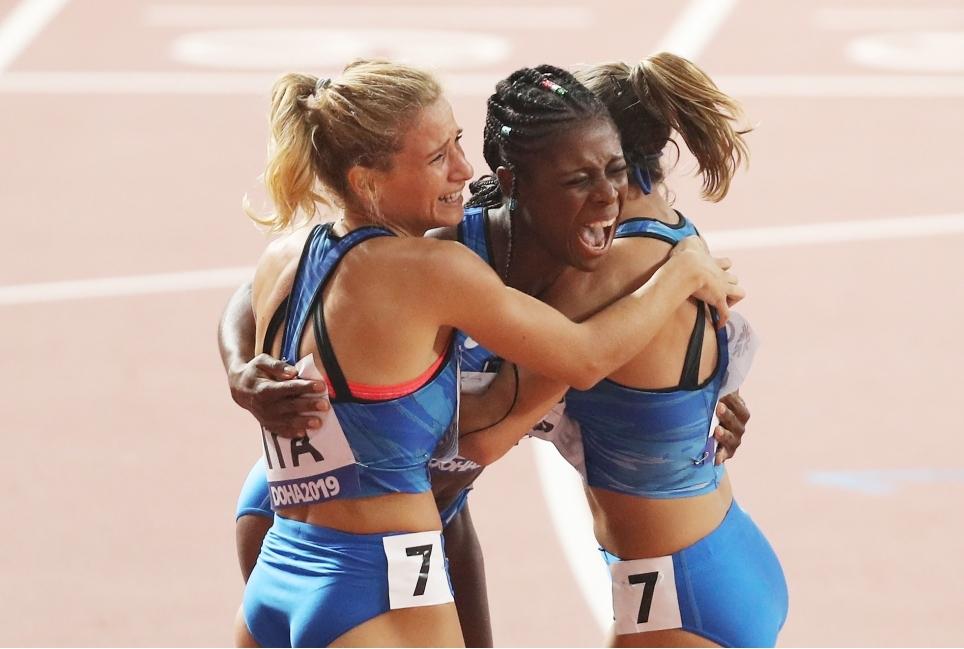 17th IAAF World Athletics Championships