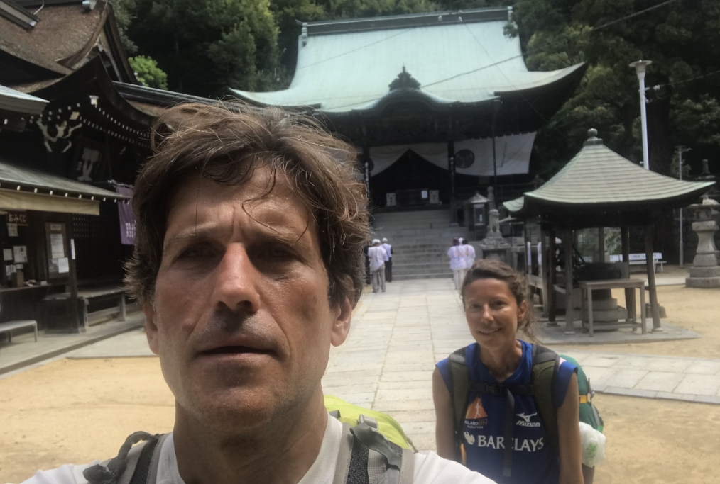 Shikoku Giappone