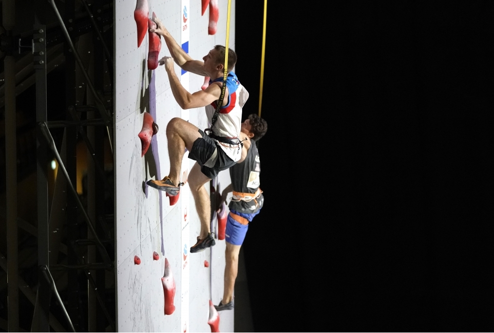IFSC Climbing World Championships - Day